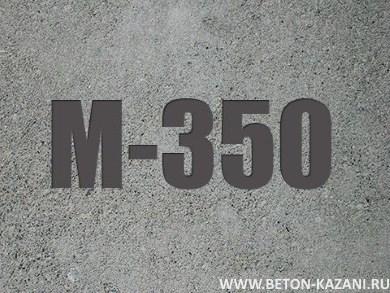 Куб бетона б25 магнитный бетон